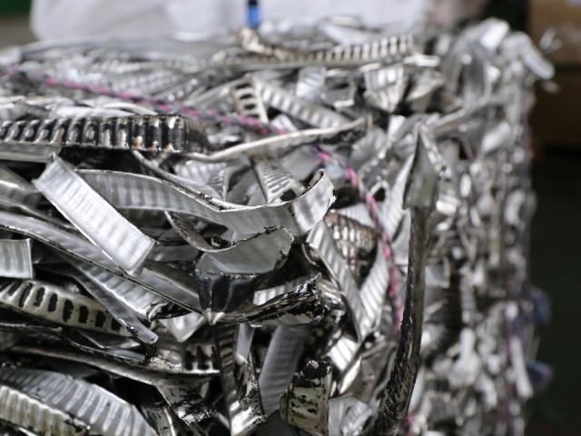 一般事業廢棄物及第二類處理流程